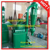 wood branch and tree plywood wood log milling machine