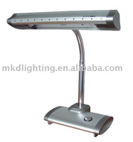 Modern Touch Working Table Lamp