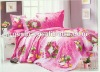 2012 new designs 100% cotton abrasive reactive printing fabric bedding fabric bedding sets