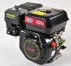 AUTO PARTS USED ENGINE Gasoline Engine(GN168F)