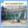 Hot airflow type HJ-7 wood sawdust dryer machine