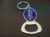, ,bottle opener ,key chain