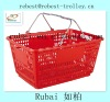 Most popular & best price supermarket plastic shopping basket with two handle RHB-604M