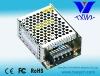 HS-25W-12V metal box switching power supply with fan cooling