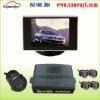 car reversing camera radar distance measurement