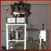 Automatic Granule Bag Given Packaging Machine