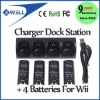 Charger Dock Station + 4 2800mAh Batteries for Wii Remote Controller