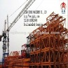 QTZ315(TC7040) construction tower crane