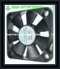 XJ3007 water dispenser part dc fans