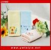 soft cotton teddy bear printed face towel