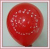wholesale 10inch1.0g Led balloons for wedding