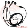 New Black or White Handsfree Earphone 3.5mm jack For Samsung Galaxy Tab P1000