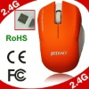 Latest 2.4G optical full color wireless mini mouse