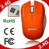 Latest 2.4G optical full color wireless mini mouse