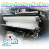 High quality aluminium/steel coil color coating machine prouduction line