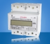 DDS480 LCD display electronic meters
