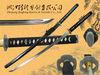 Handmade traditional samurai katana sword with 1045 steel blade and casting zinc alloy tsuba JL945