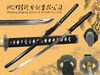 Handmade traditional samurai katana sword with 1045 steel blade and casting zinc alloy tsuba JL945