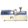 C series standard configuration plastic injection molding machine