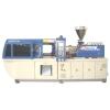 C series standard configuration plastic injection molding machine
