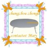 MDF & steel coffee table FT271