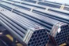 DIN1629 cold drawn seamless steel tube