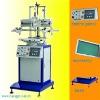 Pneumatic flat screen machine