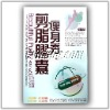Beautiful Purity W1056 (weight loss,diet pill,slimming product)