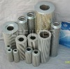 Repalcement for hydraulic filter elements