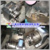 precision metal tooling mould part