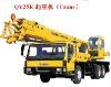 QY25K  truck Crane