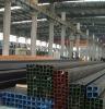 steel tube(pipe)