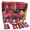 Wu Ye Shen,herb medicine,herbal medicine marketers,Chinese herbal medicine