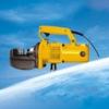 Rebar Cutter(Rebar cutting tool,Steel cutter)