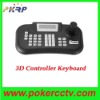 3D Joystick RS485 high speed ptz dome cctv security Keyboard Controller