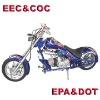 50CC EEC Chopper