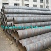 Spiral Welded Stainless Steel Pipe for Instrumentation Service