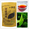 new product loose leaf royal puer tea