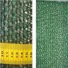Sail shade & Sunshade cloth & Shade net
