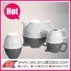 White Porcelain Coffee Set