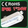 T5 Water Proof Batten fitting with CE listed ip65