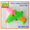 14Cm Wholesale Plastic Funny Kids Water Gun Toys