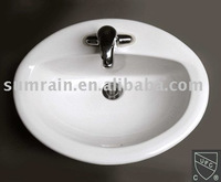 "20""x17"" ceramic wash basin"