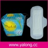 Hot Sale Comfort Sanitary Pad