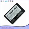1500mAh li ion battery M-S1 MS1 for Blackberry 9700 9000 9780 bold