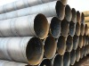 ASTM A 106 Gr.B seamless carbon steel pipe