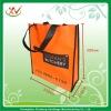 raw material non woven bag