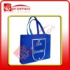 Promotional Non-woven Hanging Bags(FY-7204)