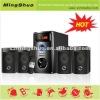 4.1 multimedia speaker system,card speaker,square speaker