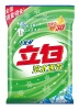 Liby Cold Water Effective Washing Powder